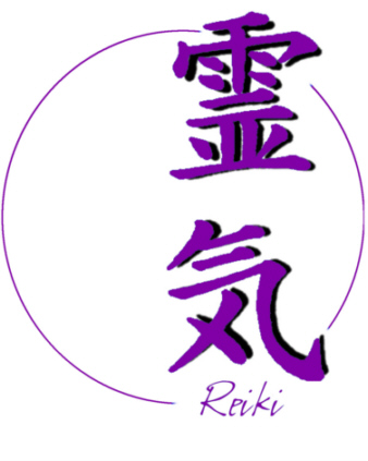 Blank Reiki Diploma Certificates | Joy Studio Design ...